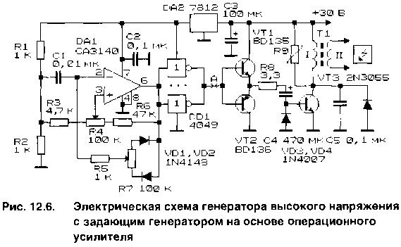 Задающий генератор выполнен на