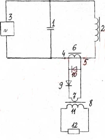 Resonance energy converter