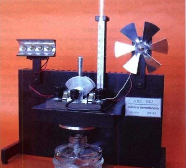 Термоэлектрические генераторы